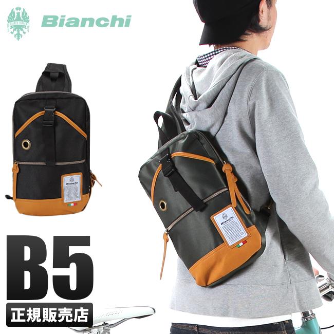【在庫限り】ビアンキ ボディバッグ 正規品 ワンショルダーバッグ Bianchi LBTC-10