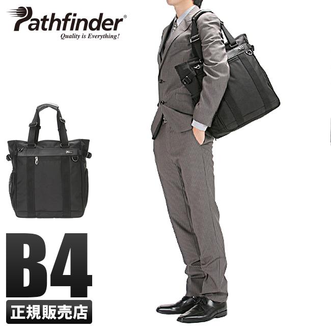 【カードで+6倍|8/5限定】パスファインダー レボリューションXT トートバッグ Pathfinder PF6808B ビジネスバッグ バリスティックナイロン