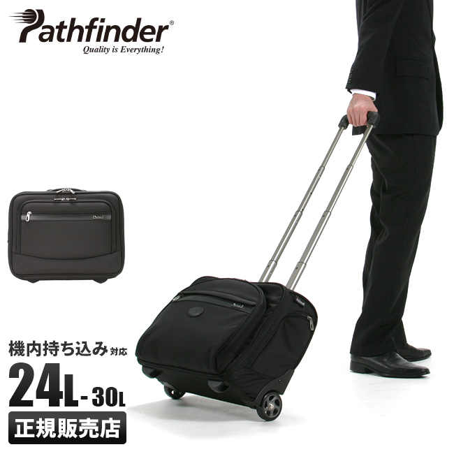 パスファインダー ビジネスキャリーバッグ 機内持ち込み ソフト 拡張 24L~30L Pathfinder PF6877B ビジネスバッグ 出張 1泊/2泊