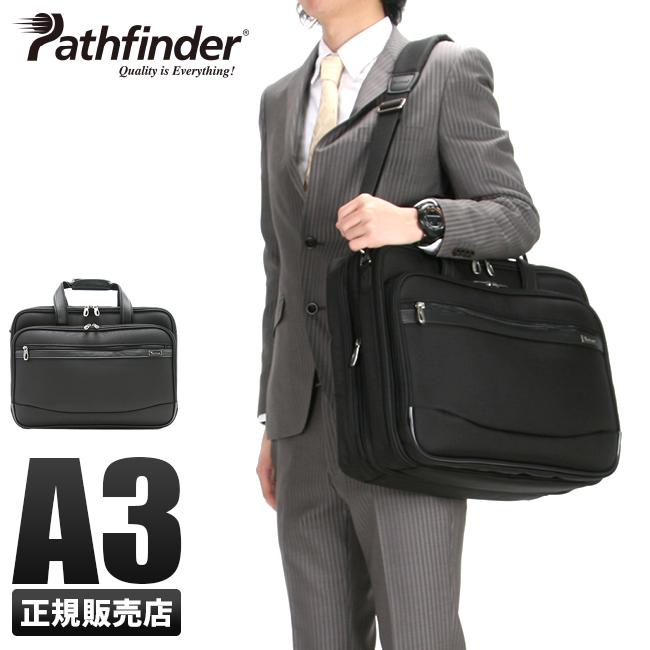 【カードで+6倍|8/5限定】パスファインダー レボリューションXT ビジネスバッグ 2WAY バリスティックナイロン Pathfinder PF6805B