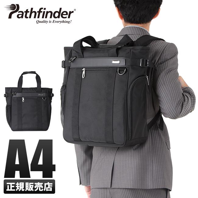 【P14倍!ママ割企画(パパもOK!)1/16(水)1:59まで】パスファインダー レボリューションXT ビジネスバッグ メンズ 拡張機能 日本正規品 3Wayトートバッグ A4 PATHFINDER Revolution XT PF6810B