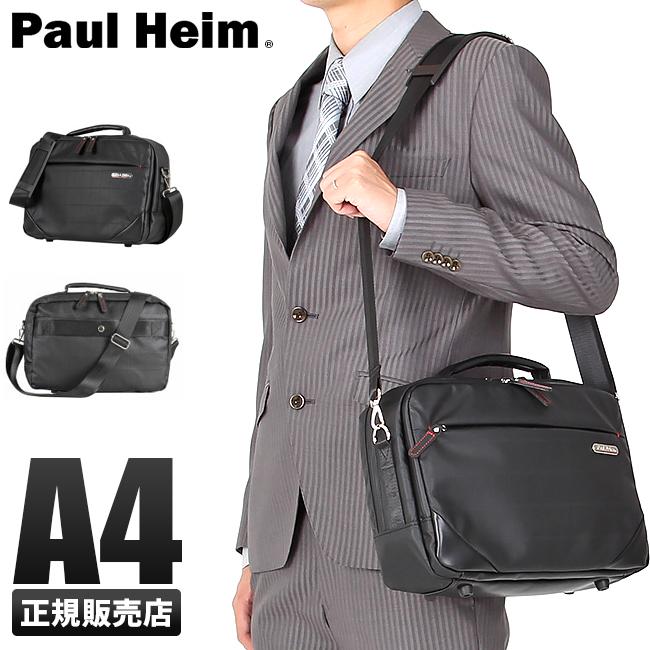【在庫限り】ポールヘイム 横型ショルダーバッグ Paul Heim 2523