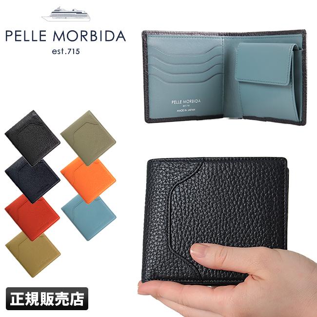 【在庫限り】ペッレモルビダ バルカ 財布 二つ折り財布 メンズ 本革 シュリンクレザー スリム コンパクト PELLE MORBIDA BA004