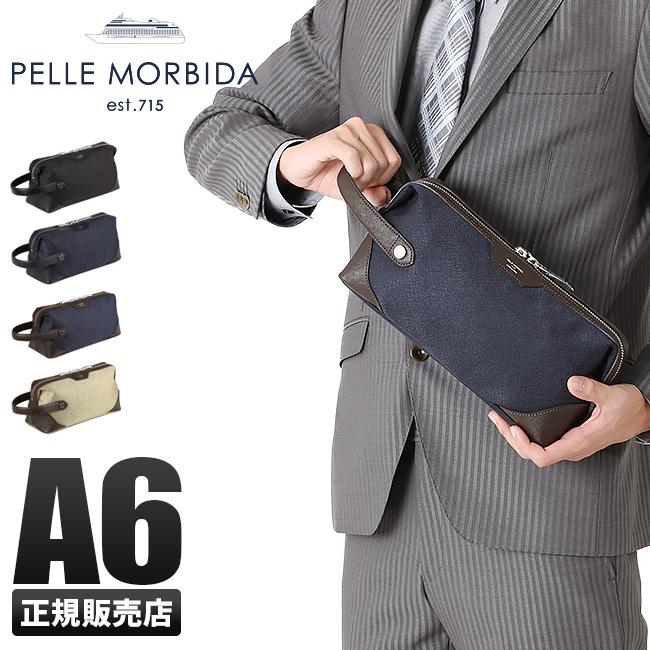 【カードで追加+7倍】【在庫限り】ペッレモルビダ クラッチバッグ ナイロン A6 キャピターノ PELLE MORBIDA CA105