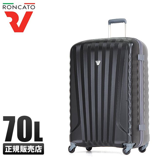 【まもなく終了:P16倍!1/10(木)23:59まで】【在庫限り】ロンカート スーツケース ML 70L 5082 キャリーケース キャリーバッグ