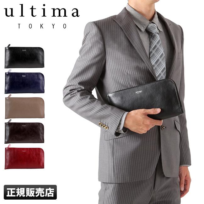 ウルティマトーキョー クラッチバッグ 本革/レザー 薄マチ/スリム 冠婚葬祭 ultima TOKYO 77821 メンズ ブランド