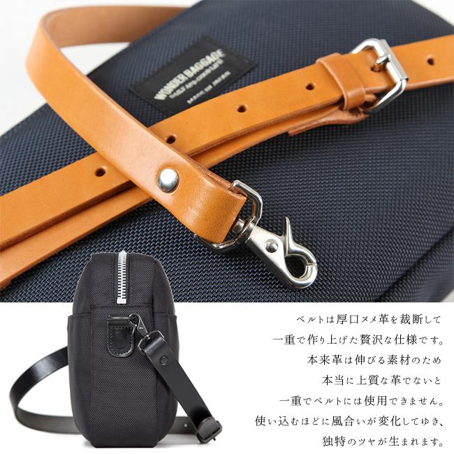 3a122199b036 ワンダーバゲージ ショルダーバッグ Mサイズ. GOODMANS グッドマンズ SHOULDER M WONDER BAGGAGE 日本製 Made  in Japan バッグ. WB-G-005 メンズ レディス ...