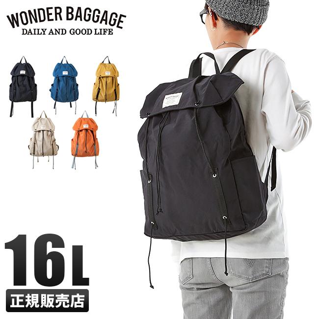 ワンダーバゲージ WONDER BAGGAGE サニー ドロー ストリング パック リュック 16L メンズ レディース WB-S-009