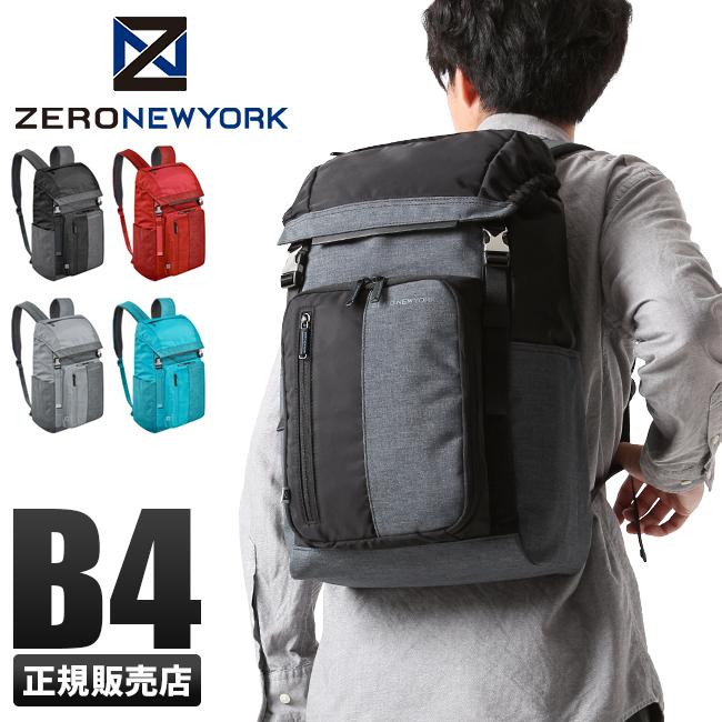 【最大+7倍|9/10限定】【在庫限り】ZERO NEWYORK ゼロニューヨーク UPTOWN アップタウン リュック メンズ レディス ユニセックス カジュアル バックパック デイバッグ【80784】