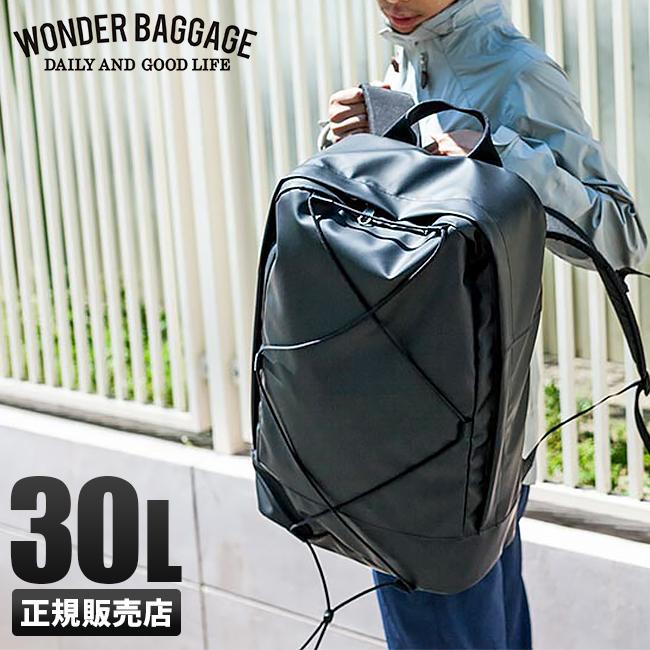 【最大+7倍|9/10限定】ワンダーバゲージ リュック バックパック ウォーターレジストパック 30L 大容量 A4 B4 A3 軽量 日本製 WB-V-006B