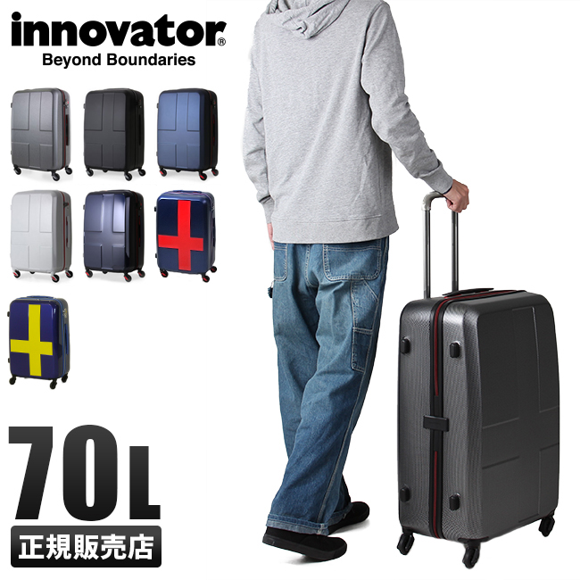 【まもなく終了!会員ランク+D4倍/P3倍/G2倍】イノベーター スーツケース キャリーケース 70L 軽量 4輪 INNOVATOR INV63