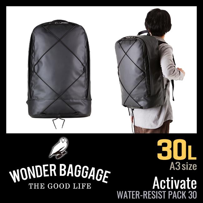 ワンダーバゲージ リュック バックパック 防水 アクティベート ウォーターレジストパック 30 WONDER BAGGAGE ACTIVATE WATER RESIST PACK 軽量 大容量 完全防水素材 フォルツァーノ FORZANO WB-V-006B