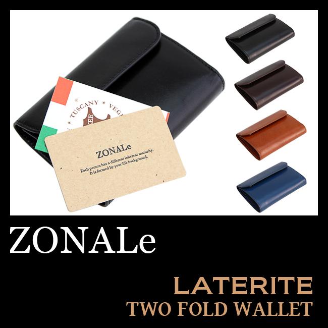 【まもなく終了!姉妹店ならカードでP20~24倍!8/5(日)23:59まで】ゾナール ラテライト 二つ折り財布 革 メンズ イタリア オイルレザー 小銭入れあり ZONALe LATERITE 31008
