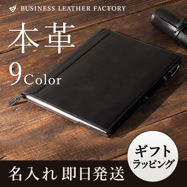리 레 가능 ◆ [A4] 노트 커버 [관련 단어] 노트 커버 가방 선물 이름 쇠 가죽 가죽