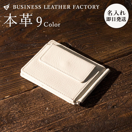 664a42be598c Money clip genuine leather billfold small thin wallet coin purse bill  scissors card brand wallet folio ...