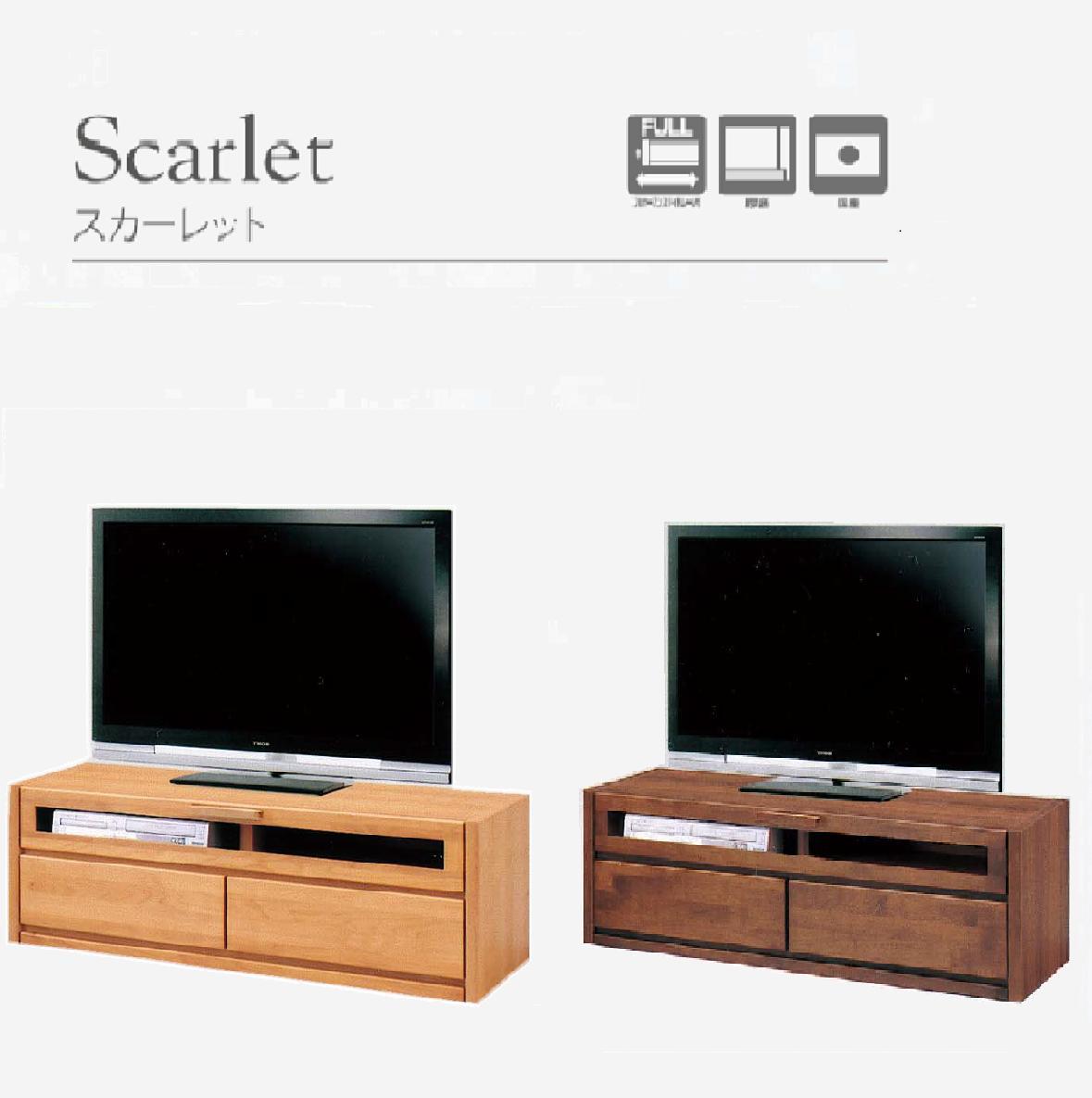 【送料無料】120 TVボード 完成品 スカーレット ロータイプ TV 42型 37型 32型 24型 テレビ台 テレビボード 北欧 木目 収納 棚 和モダン  家具 通販 日本製【国産 家具】