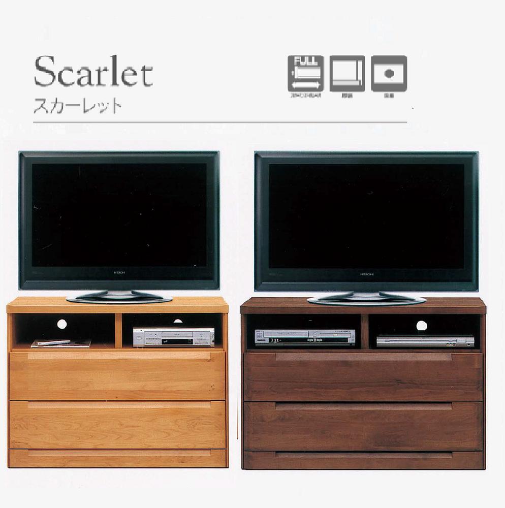 【送料無料】105 AVチェスト 完成品 TVボード スカーレット チェスト 32型 24型  木目 収納 棚 和モダン  家具 通販 テレビ台 テレビボード 北欧 日本製【国産 家具】
