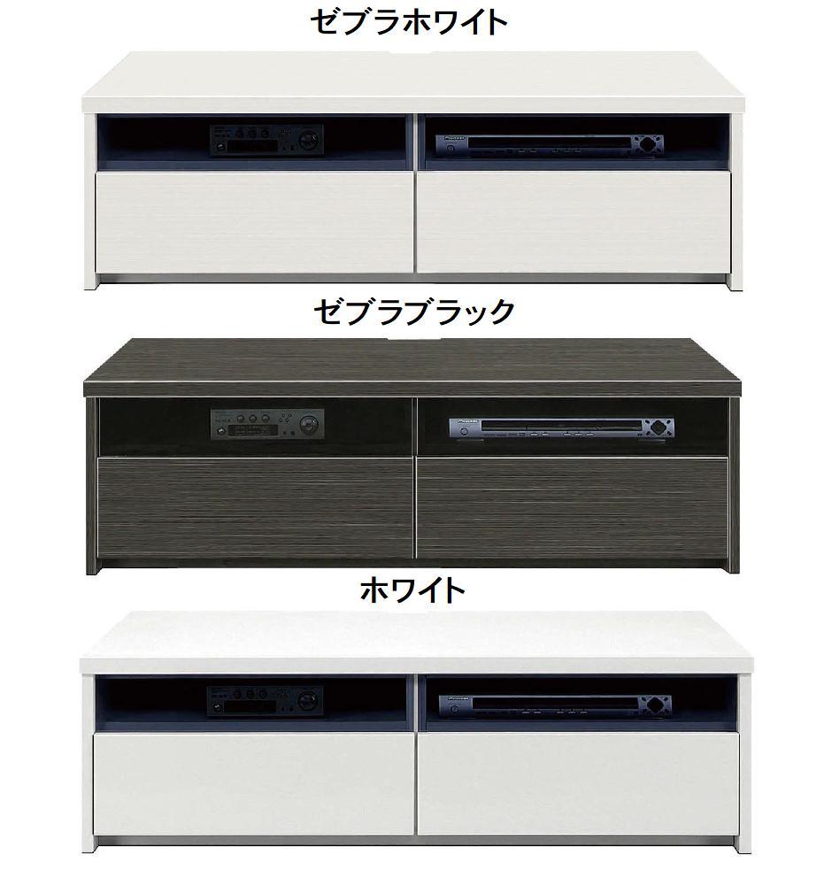 【送料無料】120 TVボード 完成品 ベデーレ ホワイト ゼブラブラック ゼブラホワイト 収納 42型 37型 32型 24型 テレビ台 テレビボード 北欧   家具 通販 日本製【国産家具】