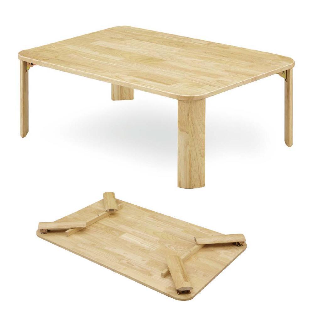 送料無料 横幅 105 cm センターテーブル リビング 和室 コンパクト 新商品!新型 ナチュラル ブラウン 通販 シック ホワイト 家具 モダン 子供部屋 25%OFF 北欧 洋室 リビングテーブル ローテーブル