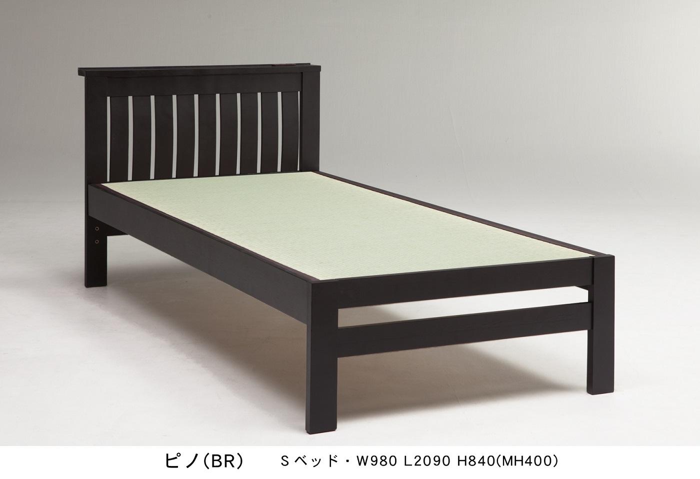 【送料無料】通気性抜群 畳ベッド シングルベッド ベッド ピノ 組立品 シングルフレーム 2個口 コンセント ナチュラル ブラウン 和風  家具 通販 ベット シングルベット 北欧 畳 たたみ タタミ 桐