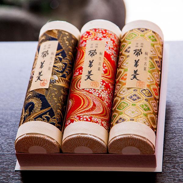 帯羊羹3本(小倉・抹茶・栗) ギフトセット 桐生金襴織物巻き 【お歳暮】 【お年賀】