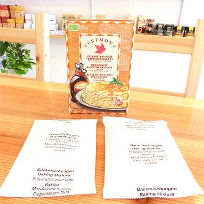 パンケーキミックス オーガニック 無添加 200g 2袋セット【メール便のため箱なし】