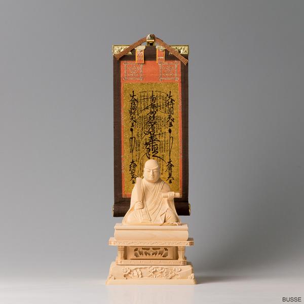 仏像 日蓮上人像 ヒノキ製 1.8寸 曼荼羅セット(掛軸 モダン豆サイズ) 日蓮宗