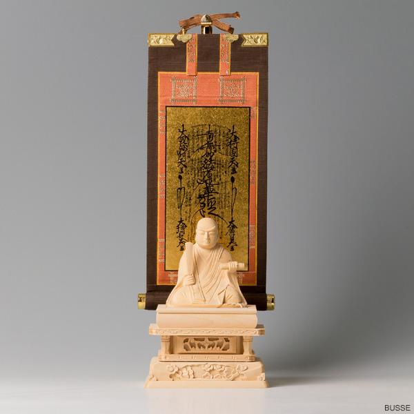 仏像 日蓮上人像 ヒノキ製 1.8寸 曼荼羅セット(掛軸 モダン小サイズ) 日蓮宗