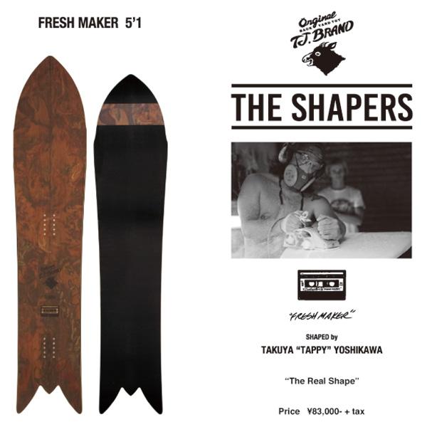 "T.J Brand The Shapers Series FRESH MAKER 5'1 / TAKUYA ""TAPPY"" YOSHIKAWA モデル"