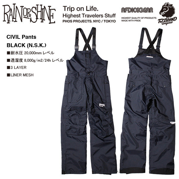 ★RAIN or SHINE★ CIVIL PANT Black N.S.K. / Powered by AFD & T.J