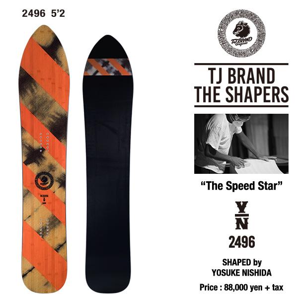 【1819モデル】T.J Brand The Shapers Series 2496 5'2 / Yosuke Nishida (Bredren) 2019モデル