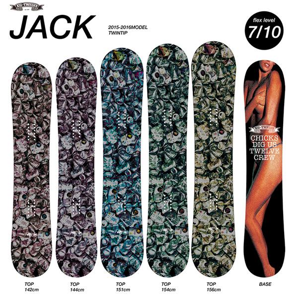 TWELVE 12snowboards JACK twintip camber 2016モデル