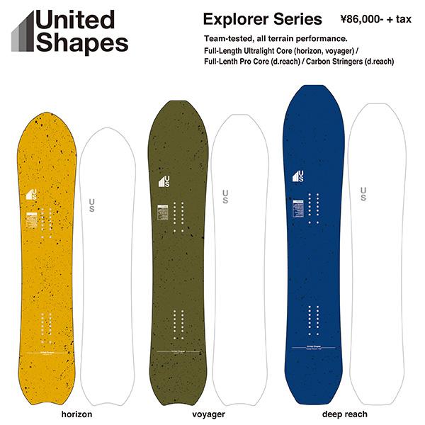 (お得な特別割引価格) United Shapes Shapes Explorer series series 2017モデル// ユナイテッドシェイプス, 暮らしの百貨店:a4b9cd56 --- canoncity.azurewebsites.net