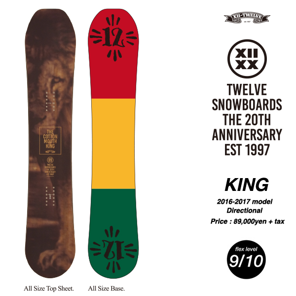 TWELVE 12snowboards KING directional camber 20周年記念 2017モデル