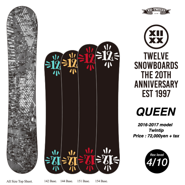 TWELVE 12snowboards QUEEN twintip camber 20周年記念 2017モデル