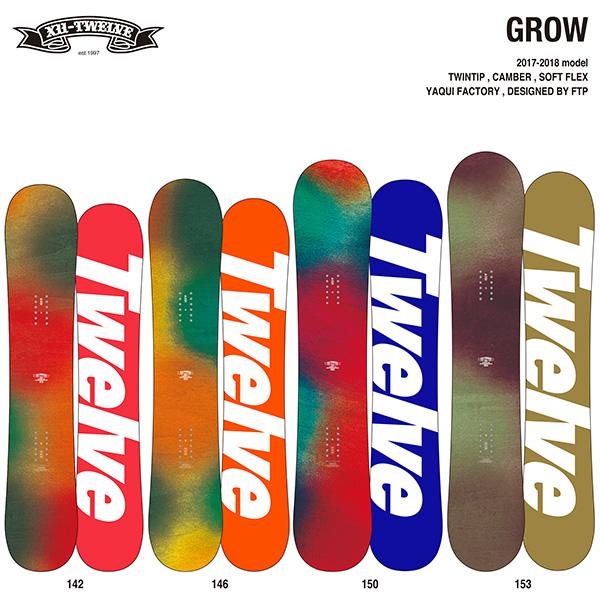 TWELVE 12snowboards GROW twintip camber 2018モデル