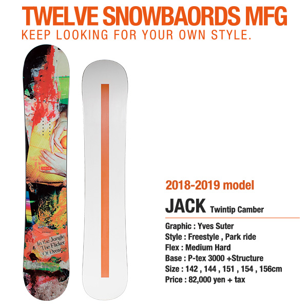 TWELVE 12snowboards 12snowboards JACK twintip camber camber JACK 2019モデル, 長門市:7890f5df --- sunward.msk.ru