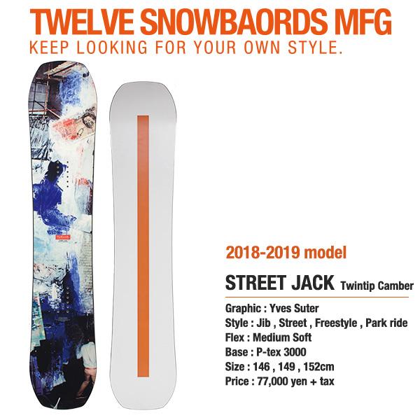 TWELVE 12snowboards STREET JACK twintip camber 2019モデル