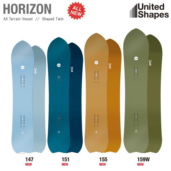 United Shapes 2019モデル Horizon series Shapes/ 2019モデル/ ユナイテッドシェイプス, CQオーム:d21ce4b7 --- sunward.msk.ru