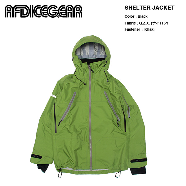 福袋 AFDICEGEAR Green Shelter Shelter Jacket G.Z.X. G.Z.X. Green Tea, イスズリールshop:1c06285c --- wedding-soramame.yutaka-na-jinsei.com