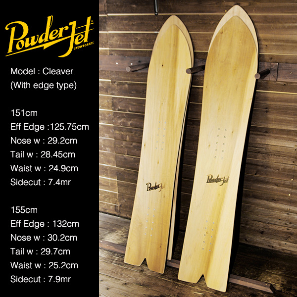 POWDER JET snowboards 「Cleaver」エッヂ付き,滑走材無しタイプのスノーボード