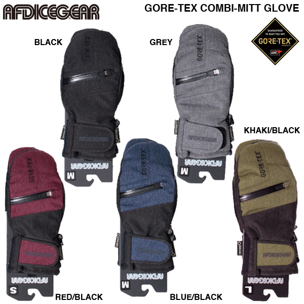 AFDICEGEAR GORE-TEX COMBI-MITT GLOVES ゴアテックス コンビミトングローブ