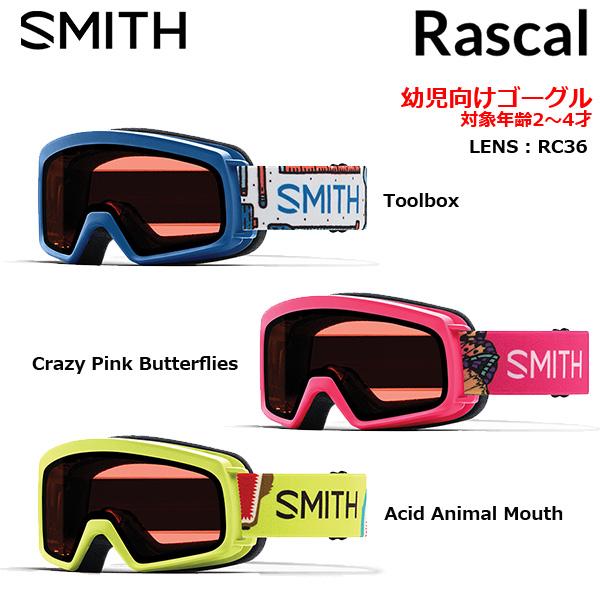 SMITH GOGGLE Rascal 幼児用スノーゴーグル 2018-2019model