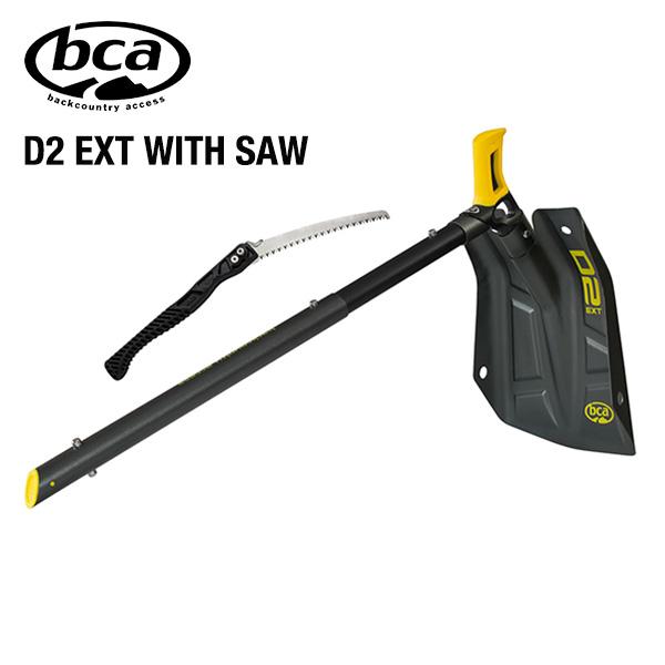 BCA D-2 EXT with SAW / Dozer Hoe Shovel ショベル アバランチギア