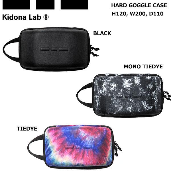 キドゥナラボのゴーグルケース Kidona lab HARD 期間限定特別価格 GOGGLE ゴーグルケース 無料 CASE キドゥナラボ ハード