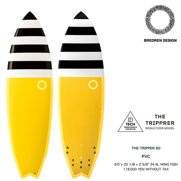 ★BREDREN DESIGN★ THE TRIPPER 6'0