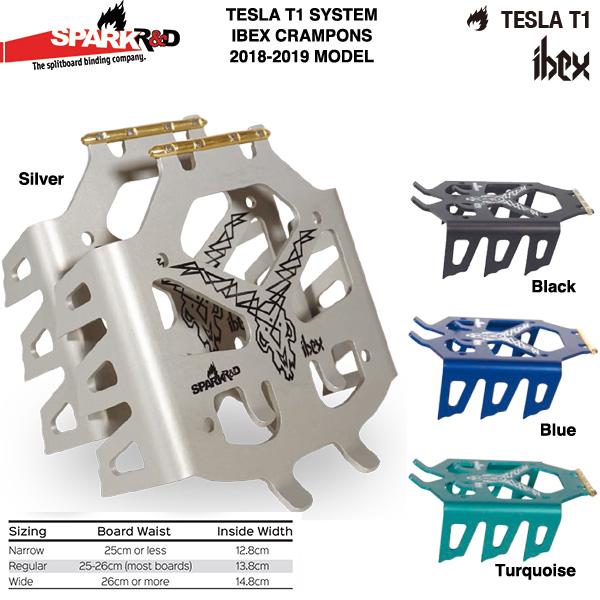 【1819モデル】Spark R&D IBEX Crampon T1スプリットバインディング用クランポン 2018-2019モデル