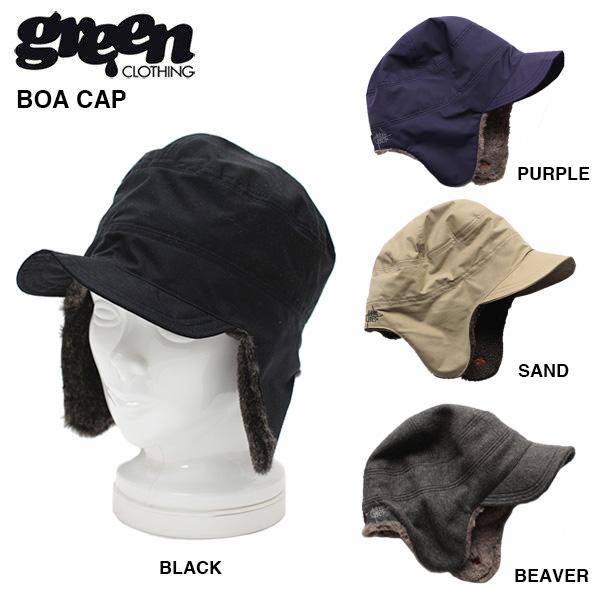 green clothing BOA CAP 2018-2019モデル / グリーンクロージング ボアキャップ