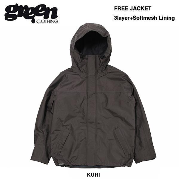 18-19モデル green clothing Free Jacket / グリーンクロージング フリージャケット