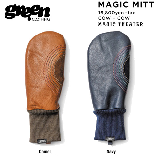 green clothing Magic Mitt Gloves 2018-2019モデル